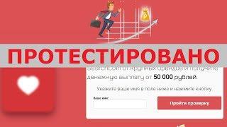 KWORK. Как заработать на своих талантах от 500 до 50000 рублей!