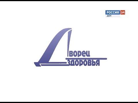 """""""Дворец здоровья"""" эфир от 22.11.18"""