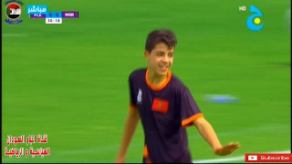 اهداف مباراة المغرب و فلسطين 3-0 كاملة بطولة كاس ج الدولية 2017 jeem cup