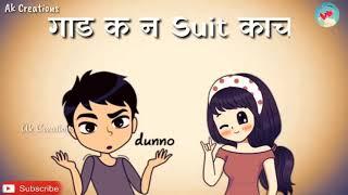 Khatak gya suit tera kala |haryanvi song|whatsapp status|| masoom sharma||