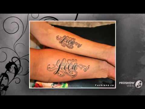 Самые популярные тату