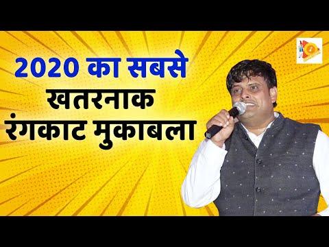 2020      !! Vikash Pahsouria & Azad Singh Khanda-Kheri !! Tauwood