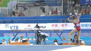 MARTIN Claire (FRA) – 2014 Artistic Worlds, Nanning (CHN) – Qualifications Floor