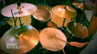 夜の本気ダンス SHINY Drum Cover ドラムTwitter:https://twitter.com/o...