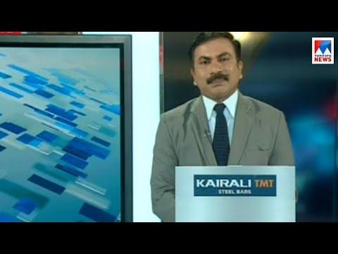 ഒരു മണി   വാർത്ത | 1 P M News | News Anchor - Densil Antony | December 25, 2018