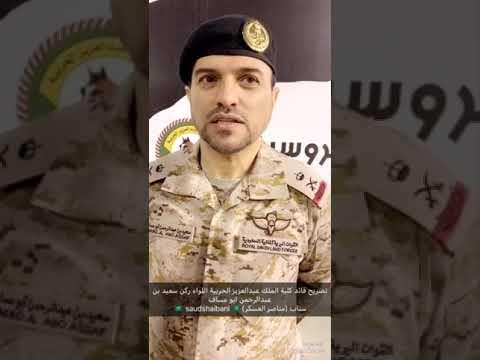 هذا ما حدث بالتفصيل في كلية الملك عبدالعزيز الحربية Youtube