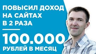 Как заработать на квасе от 100 000 рублей в месяц