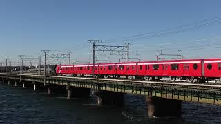 東京メトロ 丸ノ内線 2000系・2129F 甲種輸送