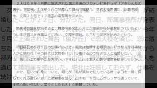 堀北真希&山本耕史が結婚 交際2カ月、8月から同居 結婚を発表した堀...