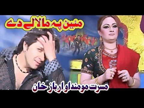Arbaz Khan and Musarrat Moomand - Mayeen Pa Ma Laly De
