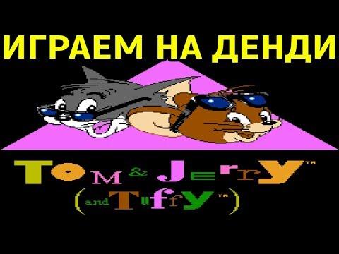 Том и Джерри на Денди | Игры для детей / детские игры