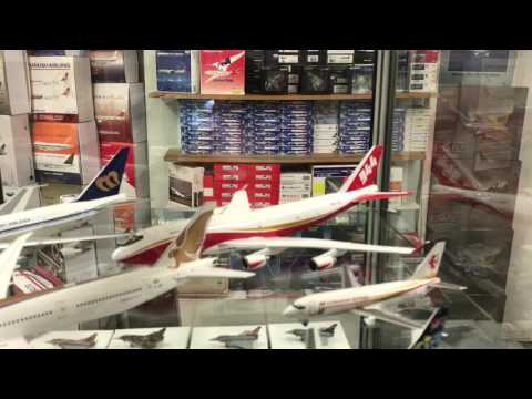 Aviation Retail Direct | ARD, main store: