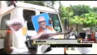 Reactions of the U.Thaniyarasu on the verdict