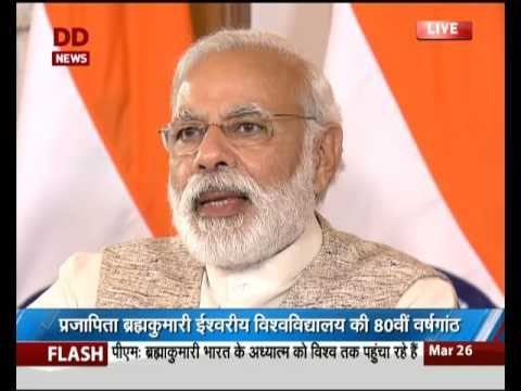 PM Modi addresses 80th anniversary celebrations of Brahma Kumari's via video conferencing