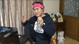 【みきゆき】格闘技習うなら、柔道、空手、キックボクシングどれがいい?