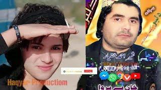 Gambar cover Khan Showqi 2019 Aug 03