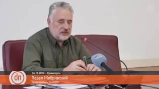 Донецкий губернатор поддержал идею Надежды Савченко об  особом статусе Украины