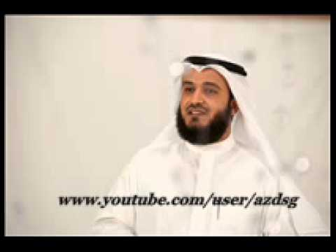 Mishary Rashid Album -  Album Anaqeed