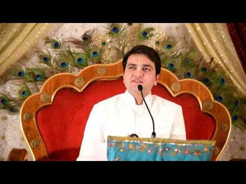HG Lal Govind Das : Ram Katha  Day 2