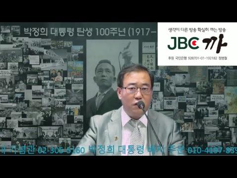 [9월18일] 법정 대면한 박근혜-정호성 '눈물'만---홍준표 박근혜 출당 후 지지율 상승, '웃음'만
