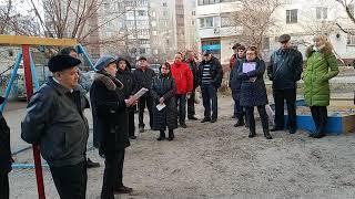 загальні збори ОСББ 17.02.2019 частина 3