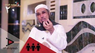 برنامج سواعد الإخاء 3 الحلقة 20