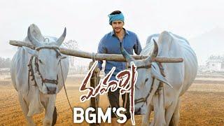 Maharshi Bgm's 2019