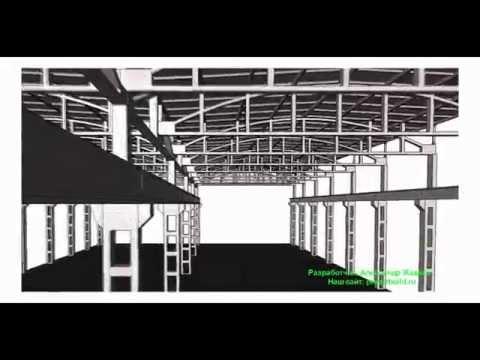 Видео Стальные подкрановые балки севастополя