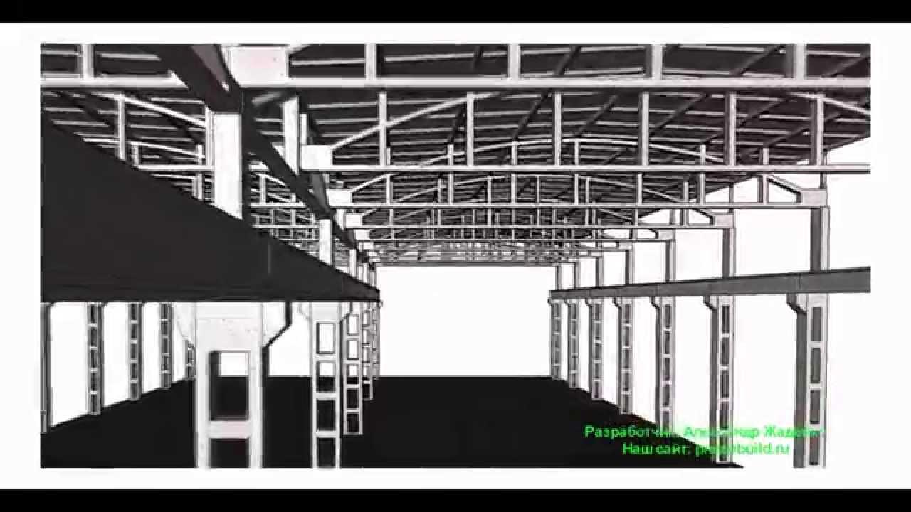 Железобетонные фермы. Железобетонные фермы применяют при пролетах 18, 24 и 30 м (редко 36 л); подразделяют их на сегментные, арочные, треугольные, трапециевидные и с параллельными поясами (рис. 64). В зависимости от способа изготовления фермы могут быть цельными, из полуферм,