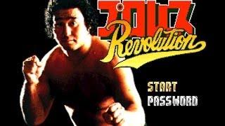 天龍源一郎のプロレス レヴォリューション 【SFC】 Tenryu Genichiro no Puroresu Revolution: Wrestle and Romance 【エンディング】