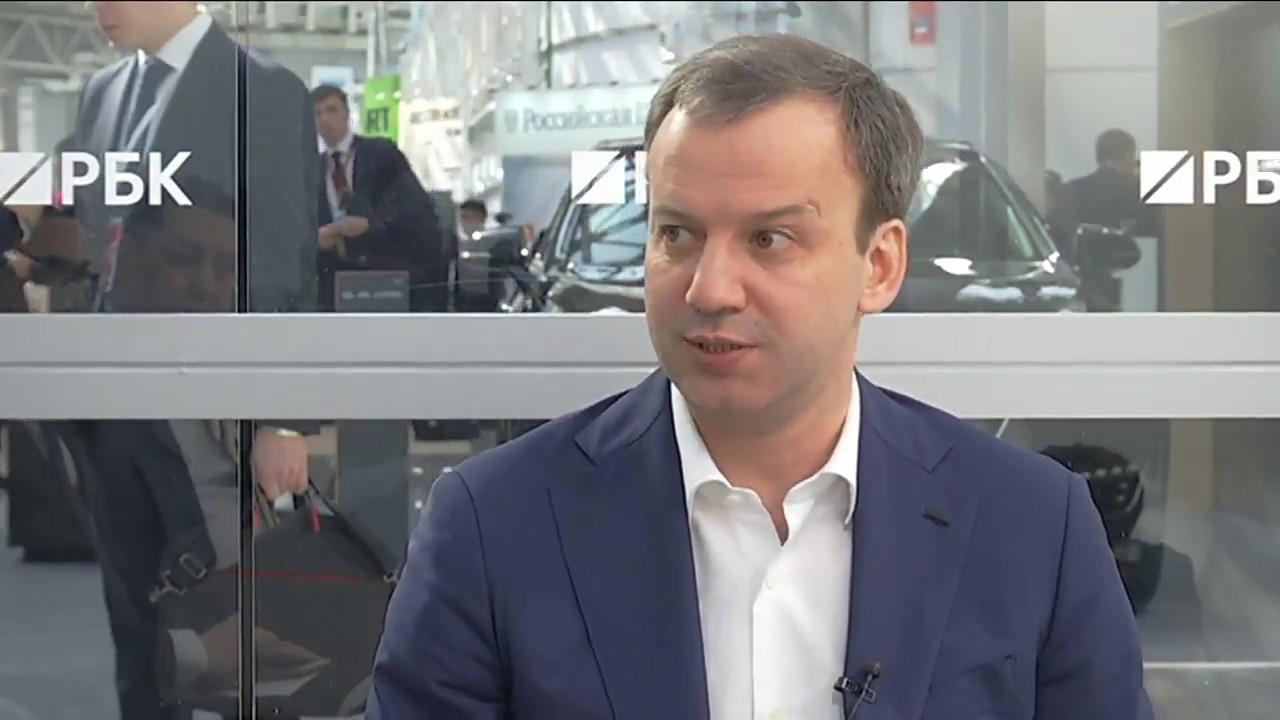 Аркадий Дворкович о газовом споре с Белоруссией