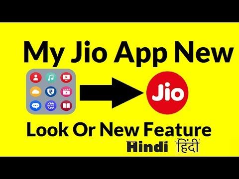 My Jio App Download Latest Version Are Amazing Look