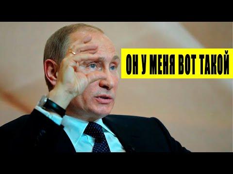 В Кремле случилась истерика после публикации этого материала на Западе. Лавров Путин Bloomberg