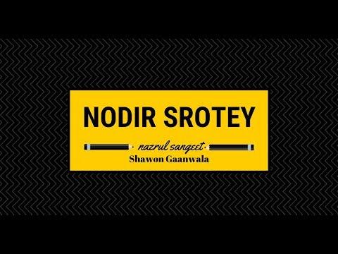 Baixar Nazrul Shawon - Download Nazrul Shawon   DL Músicas