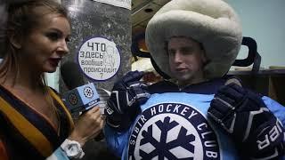 Gambar cover Рядом с Сибирью. Выпуск 7