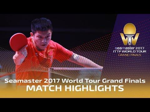 2017 World Tour Grand Finals Highlights: Timo Boll vs Fan Zhendong (1/2)