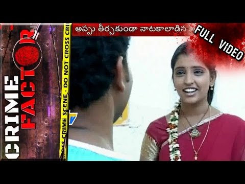Man Brutally slays His Classmate for Jewellery | Crime Factor | NTV
