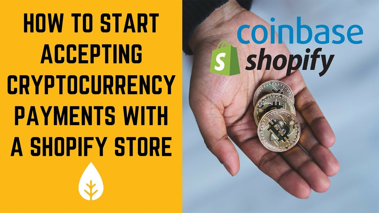 does shopify payments accept cryptocurrency