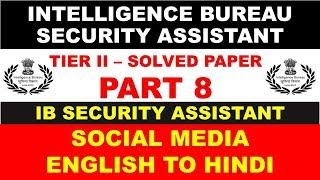 Intelligence Bureau security assistant tier 2 examination 2019 social media passage English to Hind