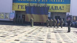 В Мариуполе отмечают День Защитника Украины