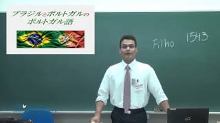 京都外大2015年度オープンキャンパスで行われたブラジルポルトガル語学...