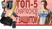 Заказывай на сайте ⭐ забирай сегодня!. Тел. ☎ 0(800)303-505. Низкие цены на мобильные телефоны. ✅рассрочка ✅оплата частями ✅доставка по всей территории украины | comfy (комфи).