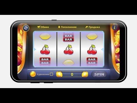 "Ethereum Slot Machine - Реализация игры ""Однорукий бандит"" на blockchain. Прозрачное мини-казино!"