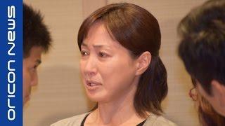 高島礼子、夫・高知東生容疑者の逮捕で涙の謝罪会見(ノーカット映像)