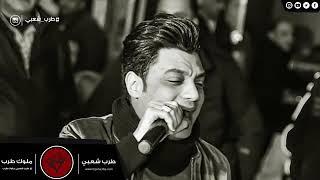 احمد عامر  لي عشم وياك يا جميل 2019 حظ هيوديك كوكب المريخ