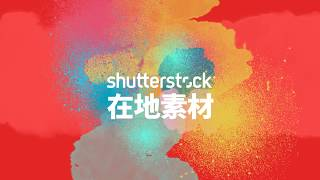 李宜軒的設計密技 | 台灣萬花筒 | GetCreative with Shutterstock