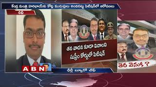 A Few Crores Was Paid To Minister: Transferred CBI Officer's Petition | ABN Telugu