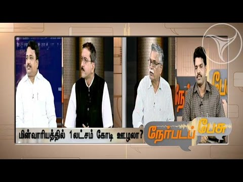 Karunanidhi's accusation on corruption in Electricity board