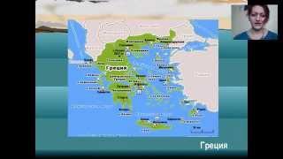 видео Жемчужины Эгейского моря (круиз по островам)