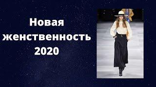 Новая женственность платья блузки жакеты юбки 2020 часть 2